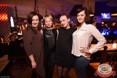«Дыхание ночи»: Dj Spark (Москва), 11 ноября 2016 - Ресторан «Максимилианс» Уфа - 25