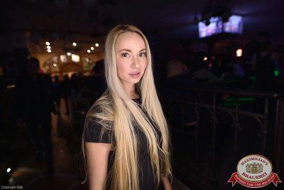 «Дыхание ночи»: Dj Spark (Москва), 11 ноября 2016 - Ресторан «Максимилианс» Уфа - 36