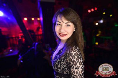 «Дыхание ночи»: Dj Spark (Москва), 11 ноября 2016 - Ресторан «Максимилианс» Уфа - 37