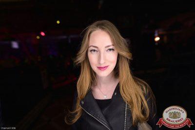 «Дыхание ночи»: Dj Spark (Москва), 11 ноября 2016 - Ресторан «Максимилианс» Уфа - 39