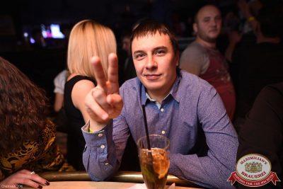 «Дыхание ночи»: Dj Spark (Москва), 11 ноября 2016 - Ресторан «Максимилианс» Уфа - 40
