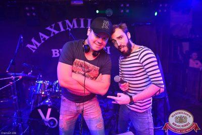 «Дыхание ночи»: Dj Spark (Москва), 11 ноября 2016 - Ресторан «Максимилианс» Уфа - 6