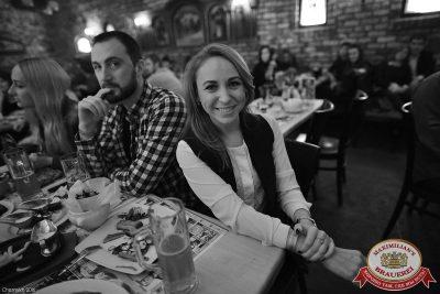 Вадим Самойлов, «Агата Кристи: все хиты», 17 ноября 2016 - Ресторан «Максимилианс» Уфа - 18