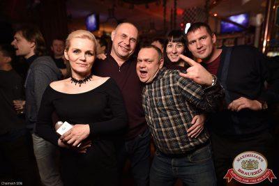 Вадим Самойлов, «Агата Кристи: все хиты», 17 ноября 2016 - Ресторан «Максимилианс» Уфа - 19