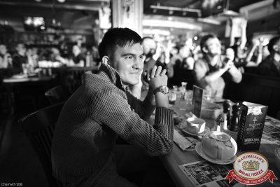 Вадим Самойлов, «Агата Кристи: все хиты», 17 ноября 2016 - Ресторан «Максимилианс» Уфа - 20