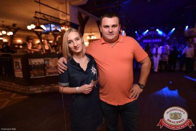 Вадим Самойлов, «Агата Кристи: все хиты», 17 ноября 2016 - Ресторан «Максимилианс» Уфа - 21
