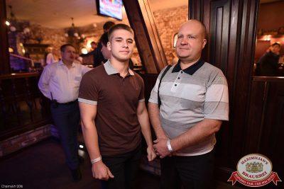 Вадим Самойлов, «Агата Кристи: все хиты», 17 ноября 2016 - Ресторан «Максимилианс» Уфа - 25