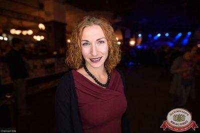 Вадим Самойлов, «Агата Кристи: все хиты», 17 ноября 2016 - Ресторан «Максимилианс» Уфа - 28