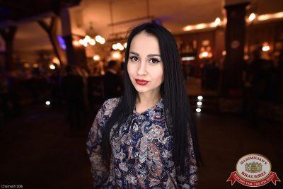 Вадим Самойлов, «Агата Кристи: все хиты», 17 ноября 2016 - Ресторан «Максимилианс» Уфа - 33