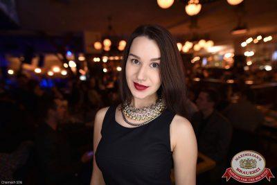 Вадим Самойлов, «Агата Кристи: все хиты», 17 ноября 2016 - Ресторан «Максимилианс» Уфа - 34