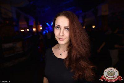 Вадим Самойлов, «Агата Кристи: все хиты», 17 ноября 2016 - Ресторан «Максимилианс» Уфа - 36