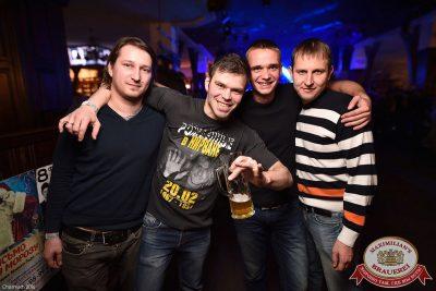 Вадим Самойлов, «Агата Кристи: все хиты», 17 ноября 2016 - Ресторан «Максимилианс» Уфа - 37