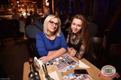 Вадим Самойлов, «Агата Кристи: все хиты», 17 ноября 2016 - Ресторан «Максимилианс» Уфа - 39