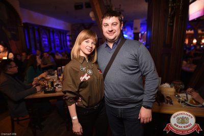 Вадим Самойлов, «Агата Кристи: все хиты», 17 ноября 2016 - Ресторан «Максимилианс» Уфа - 40