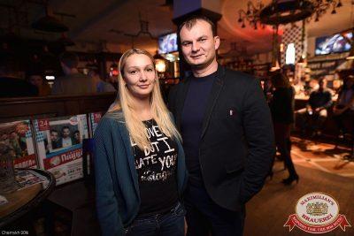 Вадим Самойлов, «Агата Кристи: все хиты», 17 ноября 2016 - Ресторан «Максимилианс» Уфа - 44