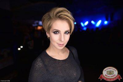 Вадим Самойлов, «Агата Кристи: все хиты», 17 ноября 2016 - Ресторан «Максимилианс» Уфа - 45