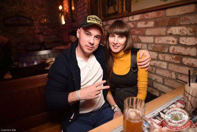 Вадим Самойлов, «Агата Кристи: все хиты», 17 ноября 2016 - Ресторан «Максимилианс» Уфа - 51