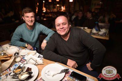 Вадим Самойлов, «Агата Кристи: все хиты», 17 ноября 2016 - Ресторан «Максимилианс» Уфа - 54