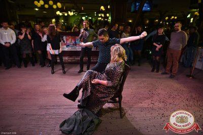 День бухгалтера, 18 ноября 2016 - Ресторан «Максимилианс» Уфа - 03