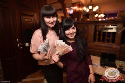 День бухгалтера, 18 ноября 2016 - Ресторан «Максимилианс» Уфа - 06