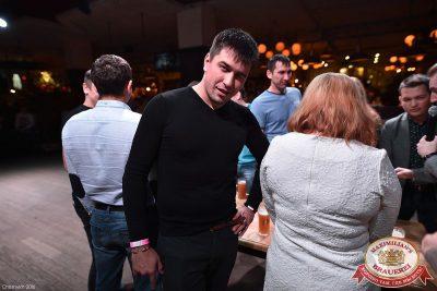 День бухгалтера, 18 ноября 2016 - Ресторан «Максимилианс» Уфа - 11