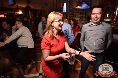День бухгалтера, 18 ноября 2016 - Ресторан «Максимилианс» Уфа - 17