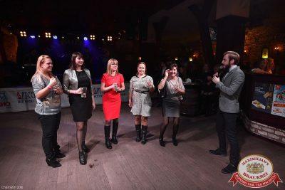 День бухгалтера, 18 ноября 2016 - Ресторан «Максимилианс» Уфа - 18