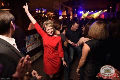 День бухгалтера, 18 ноября 2016 - Ресторан «Максимилианс» Уфа - 22