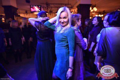 День бухгалтера, 18 ноября 2016 - Ресторан «Максимилианс» Уфа - 25