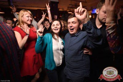 День бухгалтера, 18 ноября 2016 - Ресторан «Максимилианс» Уфа - 26
