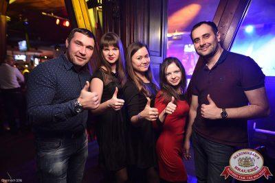 ВИА «Волга-Волга», 19 ноября 2016 - Ресторан «Максимилианс» Уфа - 13