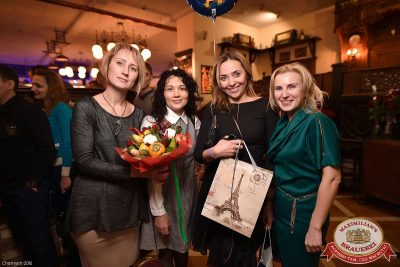 ВИА «Волга-Волга», 19 ноября 2016 - Ресторан «Максимилианс» Уфа - 16