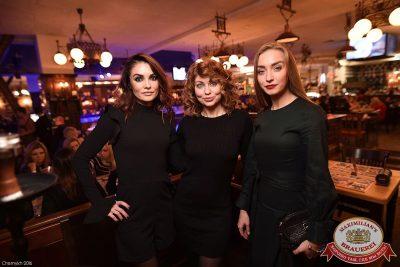 ВИА «Волга-Волга», 19 ноября 2016 - Ресторан «Максимилианс» Уфа - 17