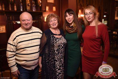 ВИА «Волга-Волга», 19 ноября 2016 - Ресторан «Максимилианс» Уфа - 19