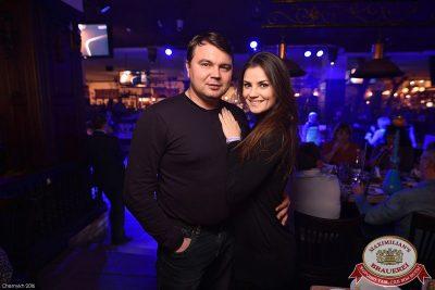 ВИА «Волга-Волга», 19 ноября 2016 - Ресторан «Максимилианс» Уфа - 23