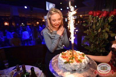 ВИА «Волга-Волга», 19 ноября 2016 - Ресторан «Максимилианс» Уфа - 28
