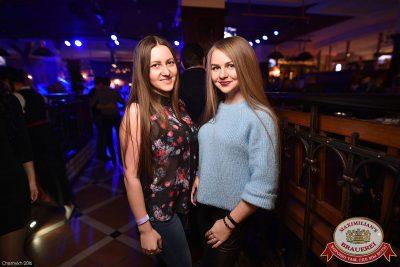 ВИА «Волга-Волга», 19 ноября 2016 - Ресторан «Максимилианс» Уфа - 30
