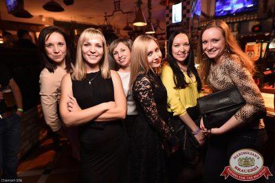 ВИА «Волга-Волга», 19 ноября 2016 - Ресторан «Максимилианс» Уфа - 32