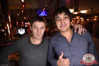 ВИА «Волга-Волга», 19 ноября 2016 - Ресторан «Максимилианс» Уфа - 36