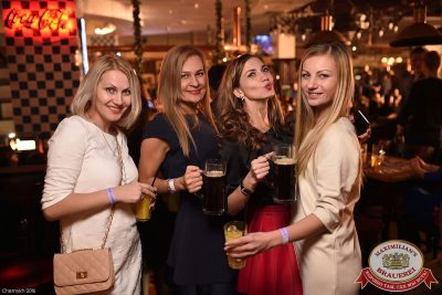ВИА «Волга-Волга», 19 ноября 2016 - Ресторан «Максимилианс» Уфа - 37