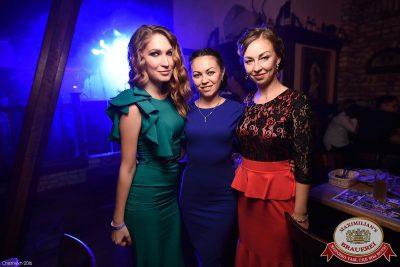 ВИА «Волга-Волга», 19 ноября 2016 - Ресторан «Максимилианс» Уфа - 38