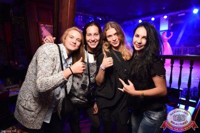 ВИА «Волга-Волга», 19 ноября 2016 - Ресторан «Максимилианс» Уфа - 40