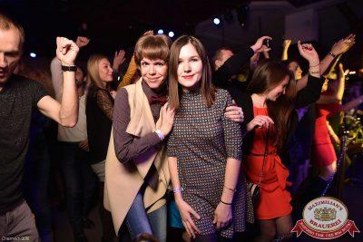 ВИА «Волга-Волга», 19 ноября 2016 - Ресторан «Максимилианс» Уфа - 7