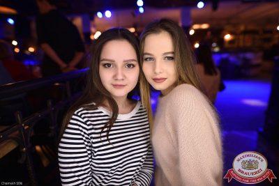 Группа «Пицца», 24 ноября 2016 - Ресторан «Максимилианс» Уфа - 17