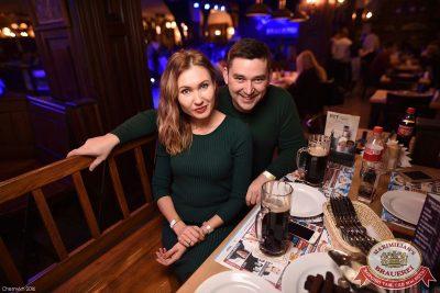 Группа «Пицца», 24 ноября 2016 - Ресторан «Максимилианс» Уфа - 19