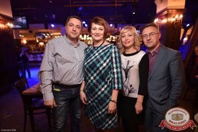 Группа «Пицца», 24 ноября 2016 - Ресторан «Максимилианс» Уфа - 20