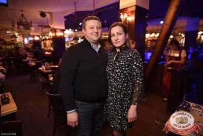 Группа «Пицца», 24 ноября 2016 - Ресторан «Максимилианс» Уфа - 21