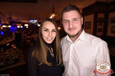 Группа «Пицца», 24 ноября 2016 - Ресторан «Максимилианс» Уфа - 25