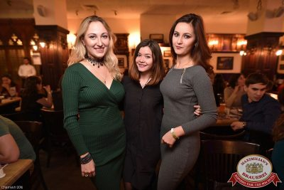 Группа «Пицца», 24 ноября 2016 - Ресторан «Максимилианс» Уфа - 28