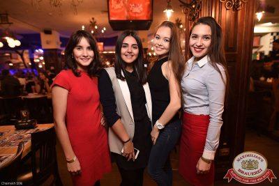 Группа «Пицца», 24 ноября 2016 - Ресторан «Максимилианс» Уфа - 29